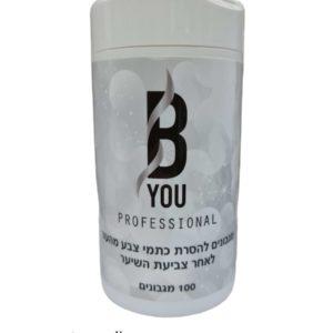 מגבונים להסרת כתמי צבע מהעור לאחר צביעת השיער B YOU